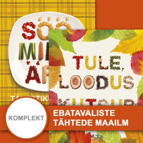 Komplekt-kinkepakk EBATAVALISTE TÄHTEDE MAAILM
